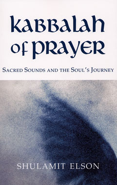Kabbalah of Prayer book cover